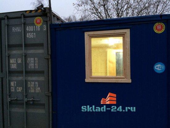 Аренда бытовки под офис в Москве